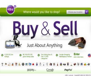 eBid Discount Coupons